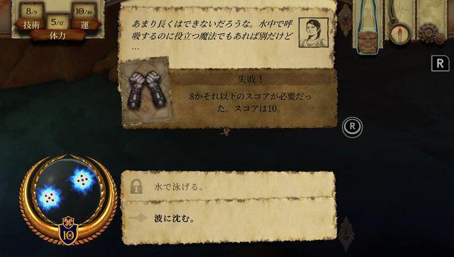 f:id:jikaseimiso:20190531214741j:plain