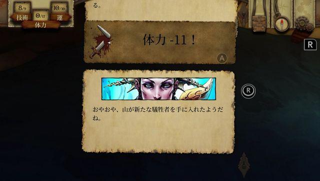 f:id:jikaseimiso:20190531214755j:plain