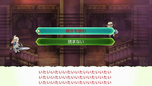 f:id:jikaseimiso:20190731204915j:plain