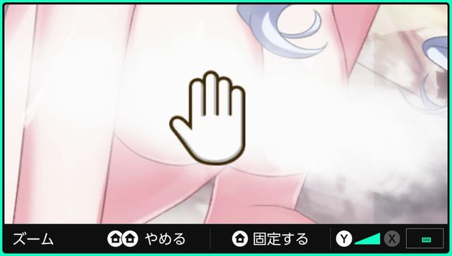 f:id:jikaseimiso:20190805224226j:plain