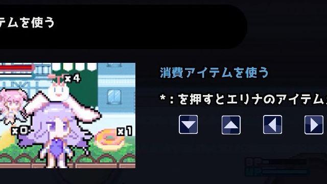 f:id:jikaseimiso:20191017204236j:plain