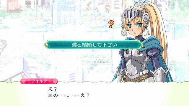 f:id:jikaseimiso:20191106205111j:plain