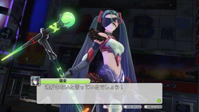 f:id:jikaseimiso:20191210204010j:plain