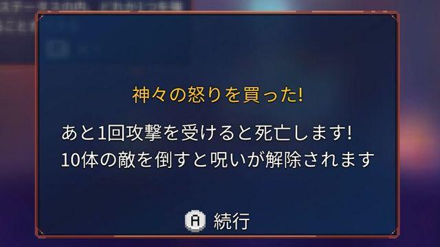 f:id:jikaseimiso:20200305233427j:plain