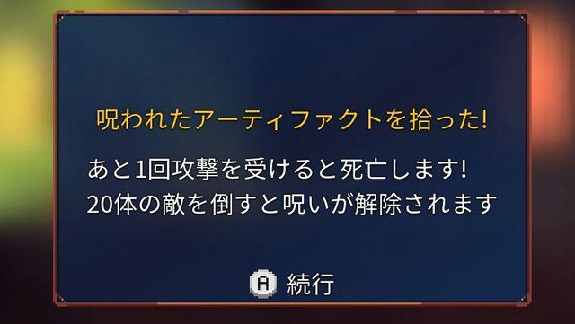 f:id:jikaseimiso:20200305233441j:plain