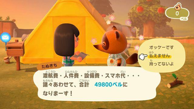 f:id:jikaseimiso:20200320204737j:plain