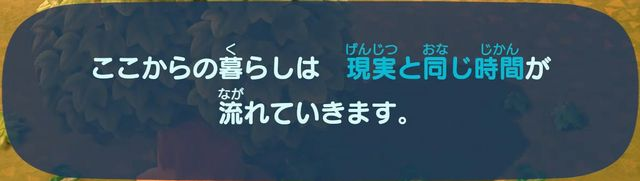 f:id:jikaseimiso:20200320204906j:plain
