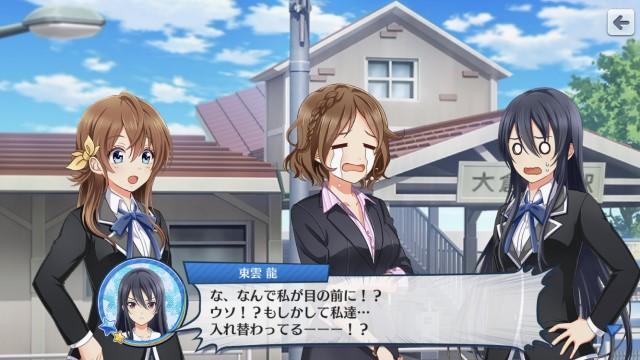 f:id:jikaseimiso:20200401225819j:plain