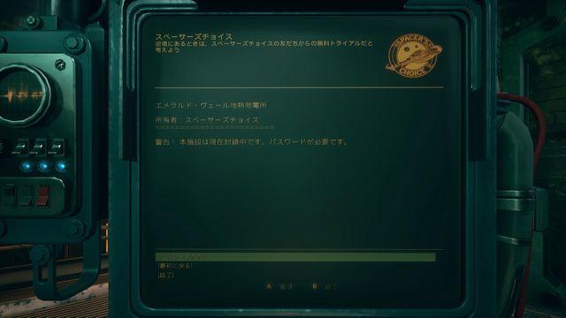 f:id:jikaseimiso:20200417230150j:plain