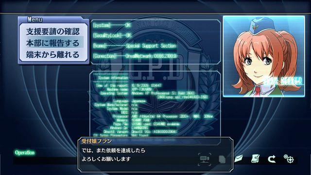 f:id:jikaseimiso:20200505235635j:plain
