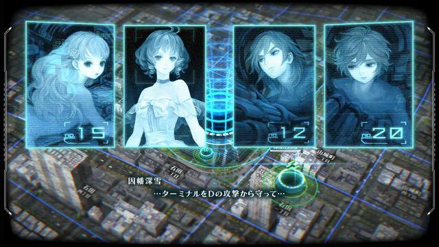 f:id:jikaseimiso:20200521201513j:plain