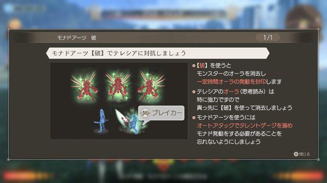 f:id:jikaseimiso:20200626004432j:plain