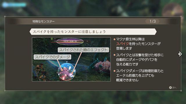 f:id:jikaseimiso:20200626004504j:plain