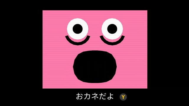 f:id:jikaseimiso:20200713002609j:plain