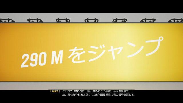 f:id:jikaseimiso:20200713002751j:plain