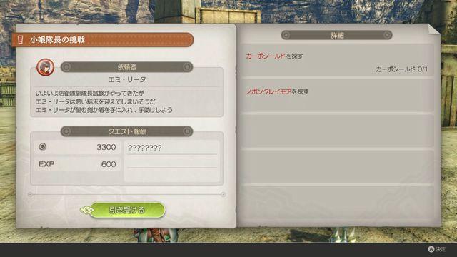 f:id:jikaseimiso:20200802195144j:plain