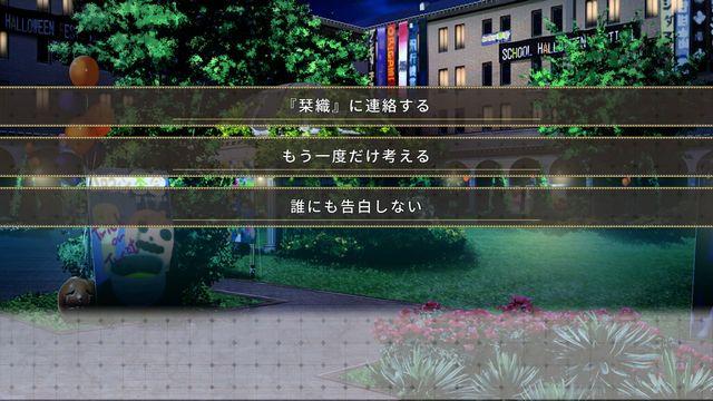 f:id:jikaseimiso:20200812224706j:plain