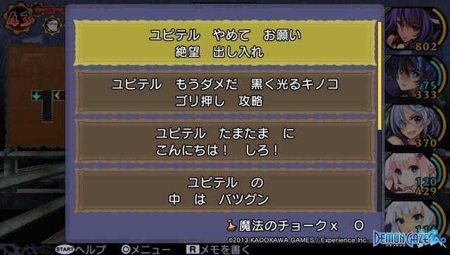 f:id:jikaseimiso:20200825202711j:plain