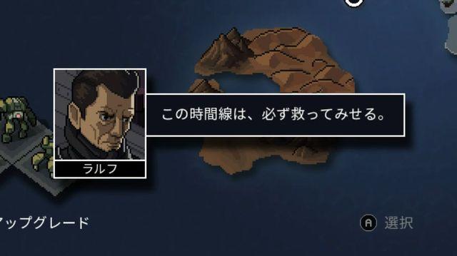 f:id:jikaseimiso:20200918205100j:plain