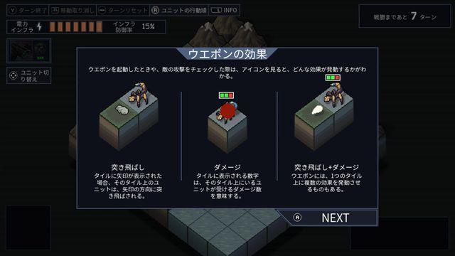 f:id:jikaseimiso:20200918205210j:plain