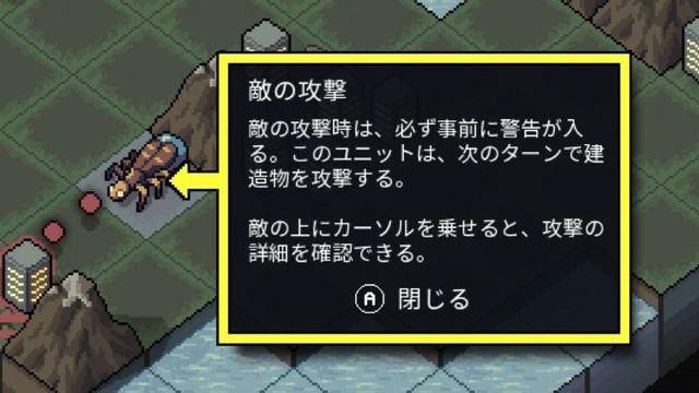 f:id:jikaseimiso:20200918205256j:plain