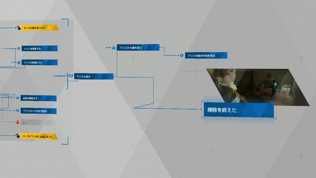 f:id:jikaseimiso:20210117210509j:plain