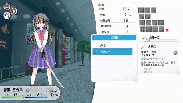 f:id:jikaseimiso:20210125223735j:plain