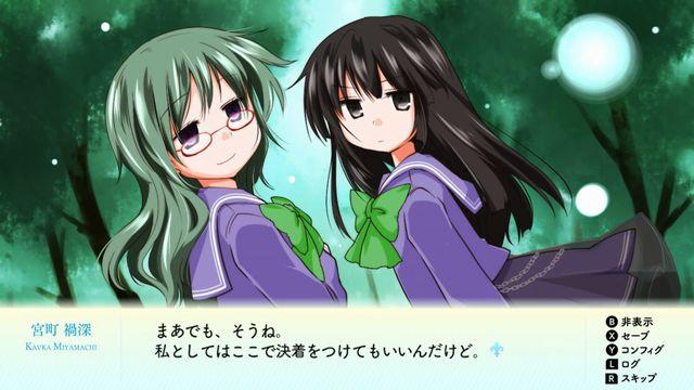 f:id:jikaseimiso:20210210225714j:plain