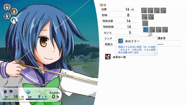 f:id:jikaseimiso:20210210230025j:plain