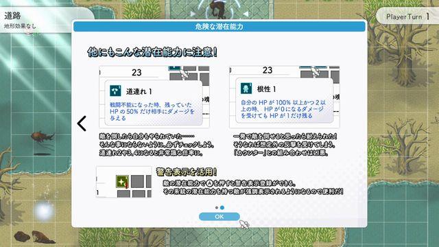 f:id:jikaseimiso:20210210230155j:plain