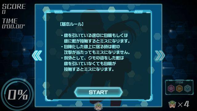 f:id:jikaseimiso:20210311215034j:plain