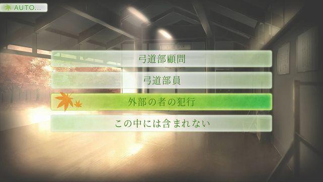 f:id:jikaseimiso:20210428230830j:plain