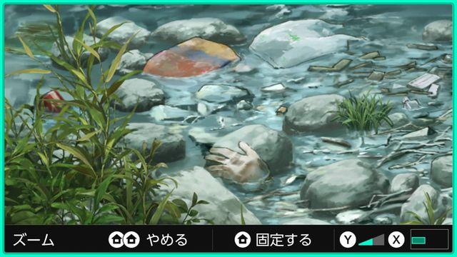f:id:jikaseimiso:20210516213905j:plain