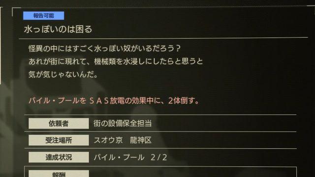 f:id:jikaseimiso:20210718173825j:plain