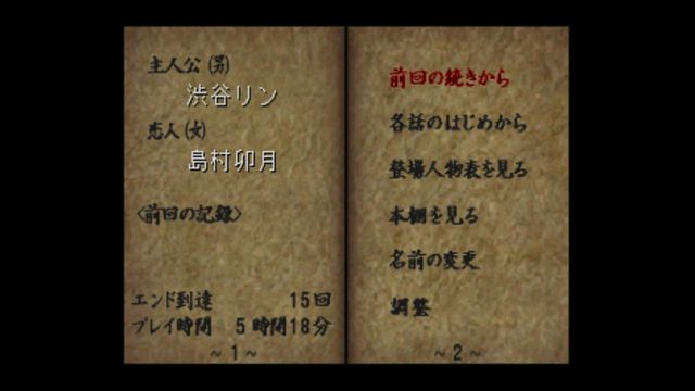 f:id:jikaseimiso:20210816235037j:plain