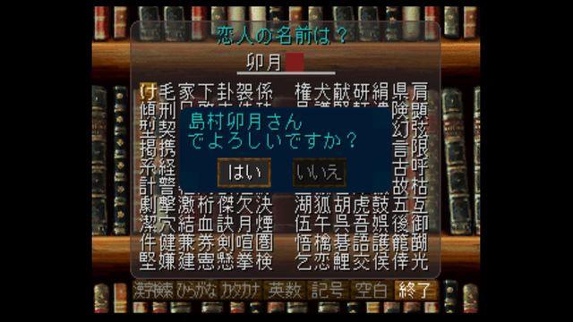 f:id:jikaseimiso:20210816235119j:plain