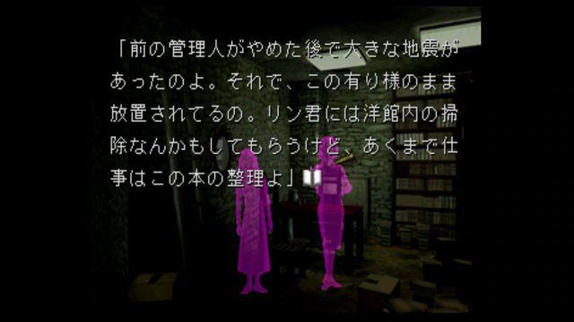f:id:jikaseimiso:20210816235242j:plain