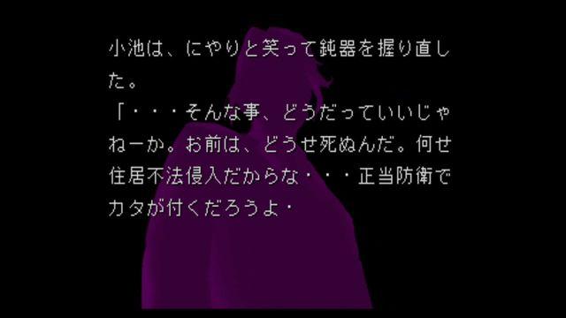 f:id:jikaseimiso:20210816235320j:plain