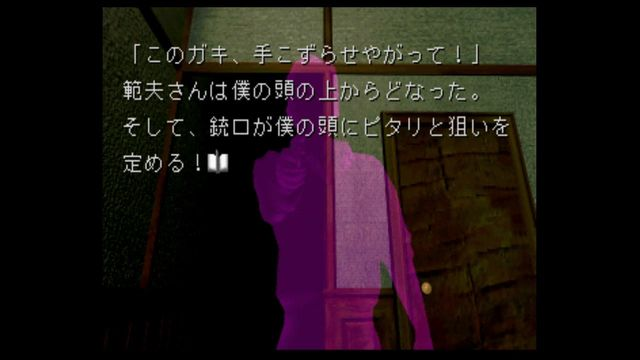 f:id:jikaseimiso:20210816235548j:plain