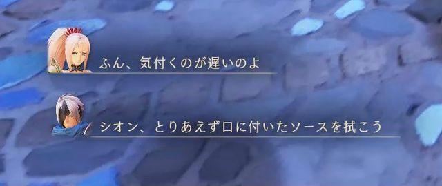 f:id:jikaseimiso:20210915204342j:plain