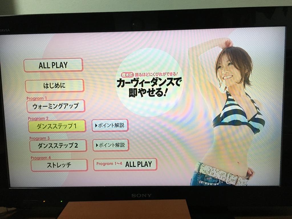 f:id:jikenkun:20171021203143j:plain