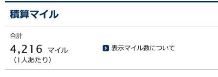 f:id:jikishi:20160307201307j:plain