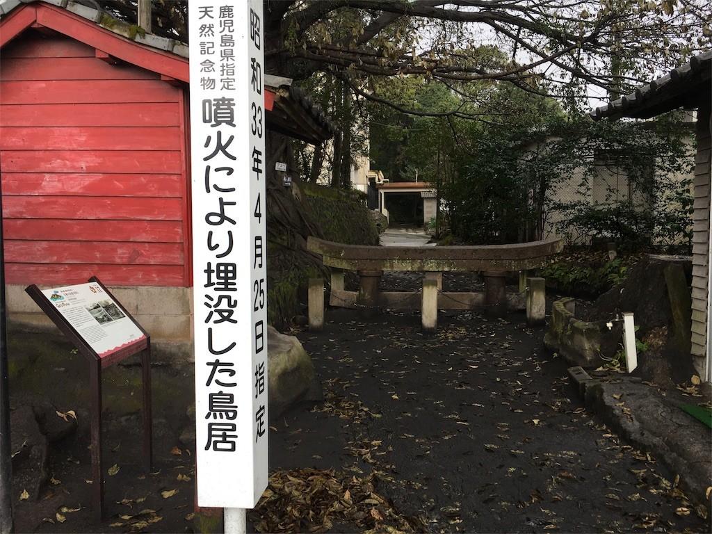 f:id:jikishi:20160308134511j:image