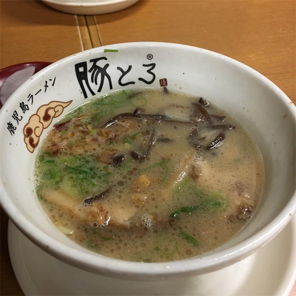 f:id:jikishi:20160309211426j:image