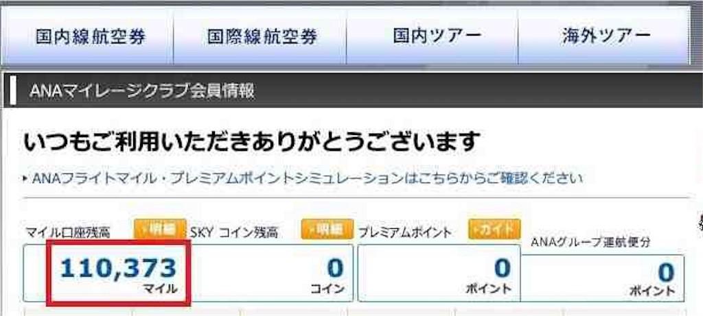 f:id:jikishi:20160406222630j:image