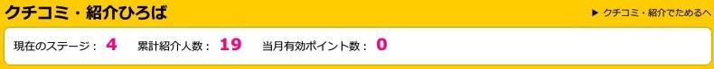 f:id:jikishi:20160505102745j:plain