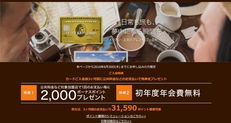 f:id:jikishi:20160508104826j:plain