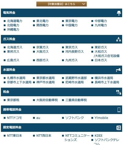 f:id:jikishi:20160508105903j:plain