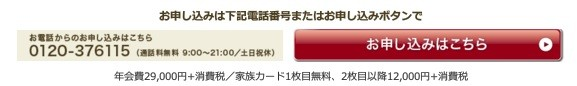 f:id:jikishi:20160518212513j:plain