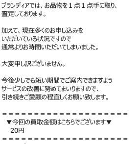 f:id:jikishi:20160524220303j:plain
